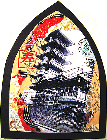 Japanesehistory
