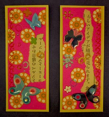 Japanesebutterflies